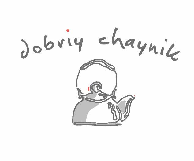 Иллюстратор книги стихов фото f_2615dbdc2e334f74.jpg