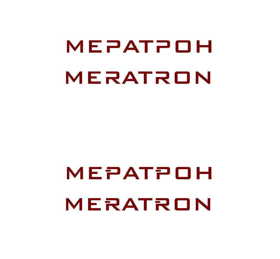 Разработать логотип организации фото f_4f0d881351de7.jpg