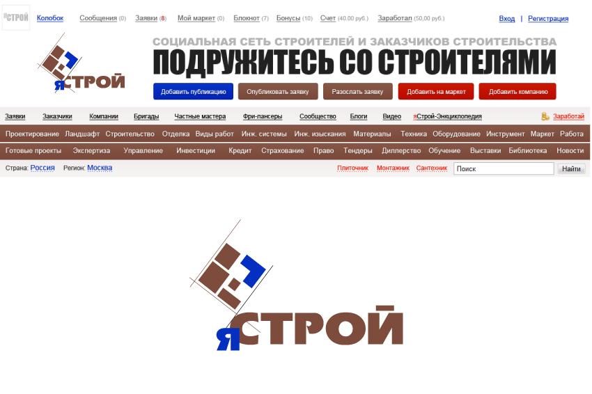 Логотип сайта фото f_4f8c4dc824f73.jpg