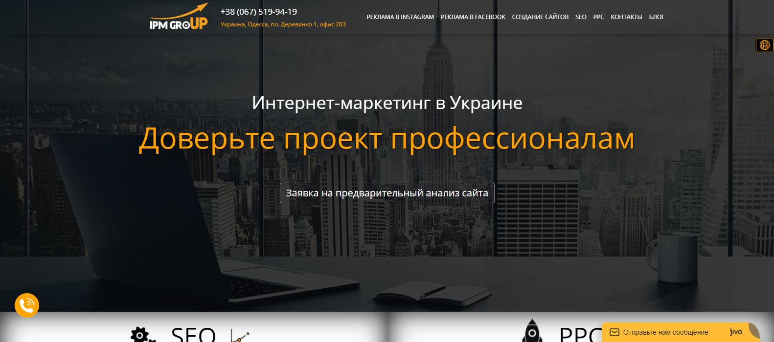 Разработка логотипа для управляющей компании фото f_1985f82e8aade9e7.jpg