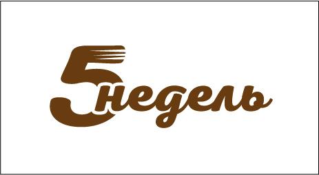 Логотип для кафе фото f_82559b122d8c8c4e.jpg