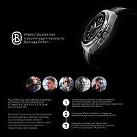ПРОИЗВОДИТЕЛЬ ЧАСОВ / Инвестиционная презентация