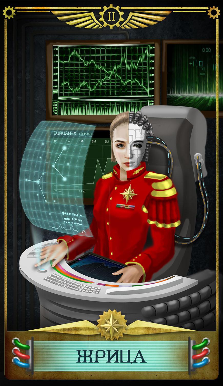 Ищем художника для создания колоды Таро в стиле киберпанк фото f_72359016325b4055.jpg