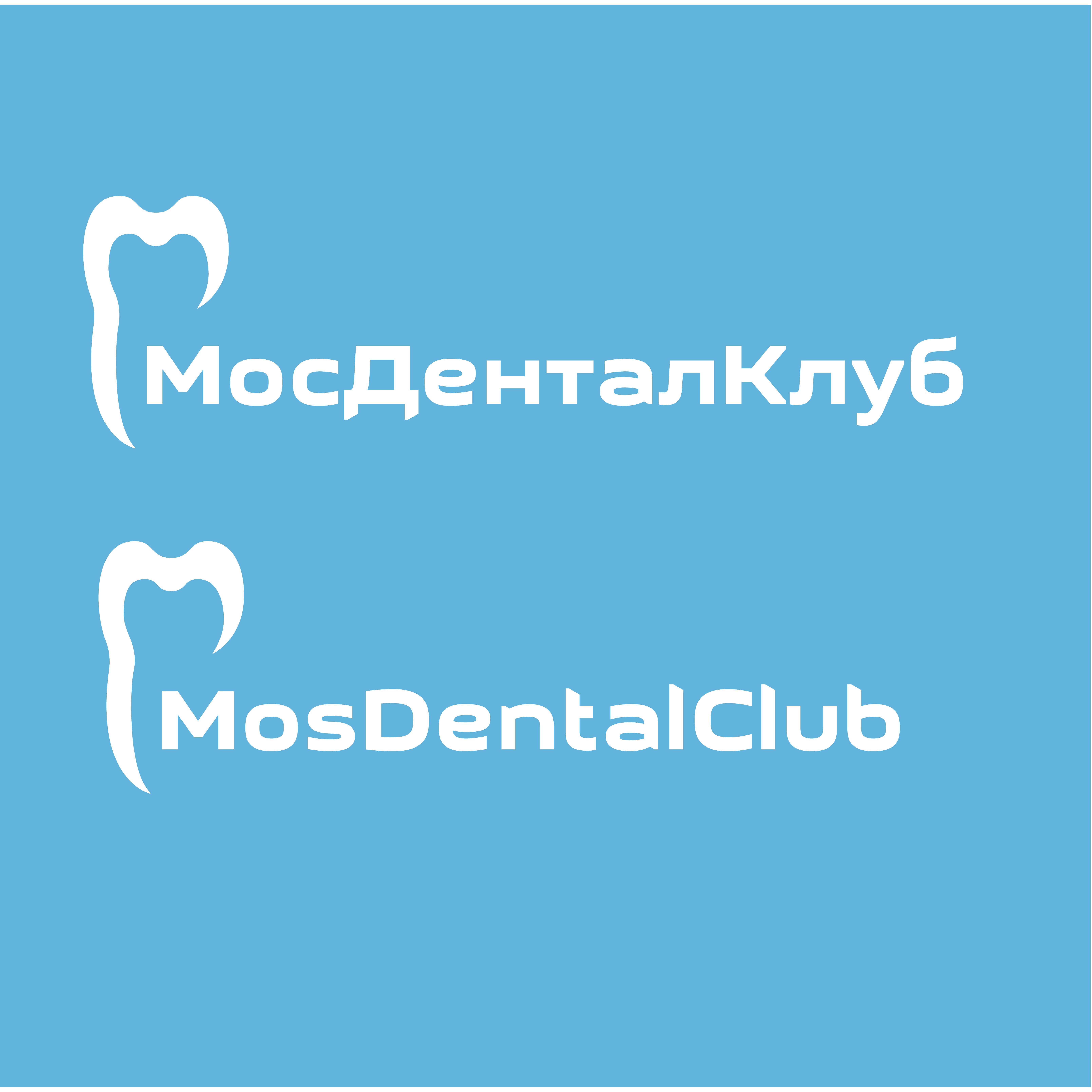 Разработка логотипа стоматологического медицинского центра фото f_1655e47e4baaaa51.jpg