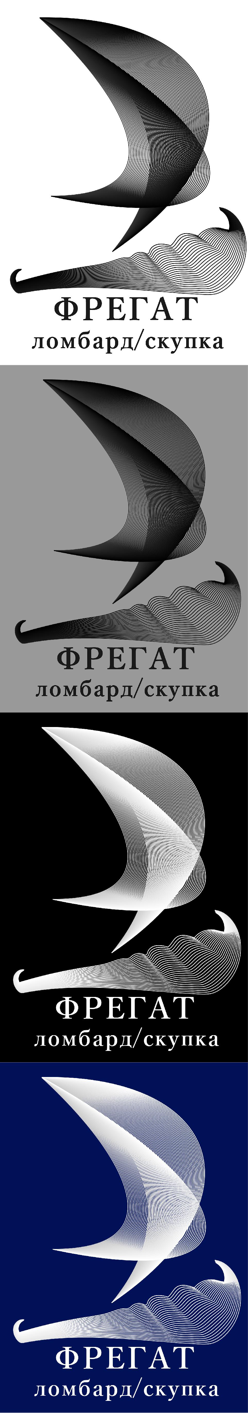 """Логотип, фирменный стиль Ломбард """"Фрегат"""" фото f_7375bc624f26a17a.jpg"""