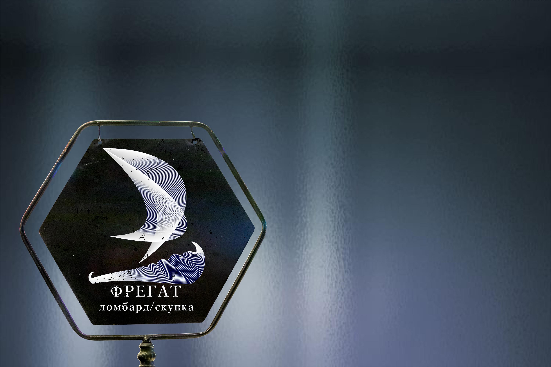 """Логотип, фирменный стиль Ломбард """"Фрегат"""" фото f_8185bc62511bd56f.jpg"""