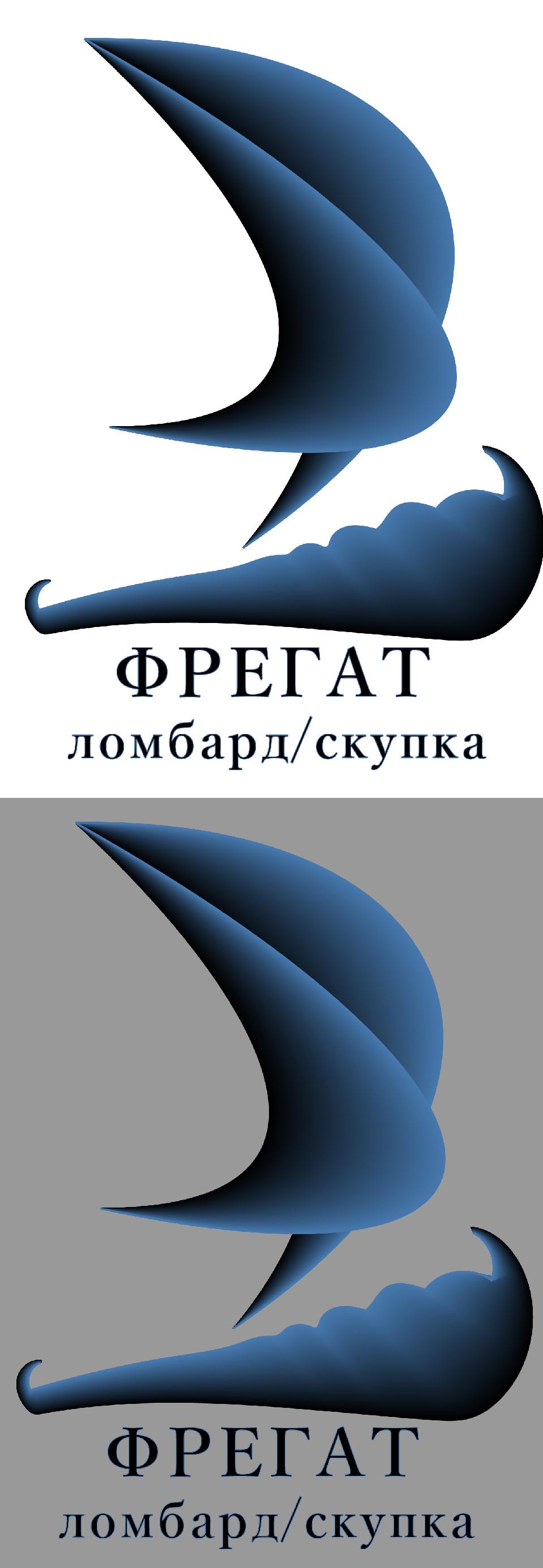 "Логотип, фирменный стиль Ломбард ""Фрегат"" фото f_8285bc624ff937b4.jpg"