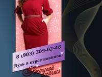 Дизайн уникального продающего аватара