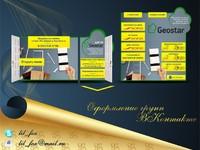 Оформление групп вконтакте под ключ. Уникальный продающий дизайн, установка,...