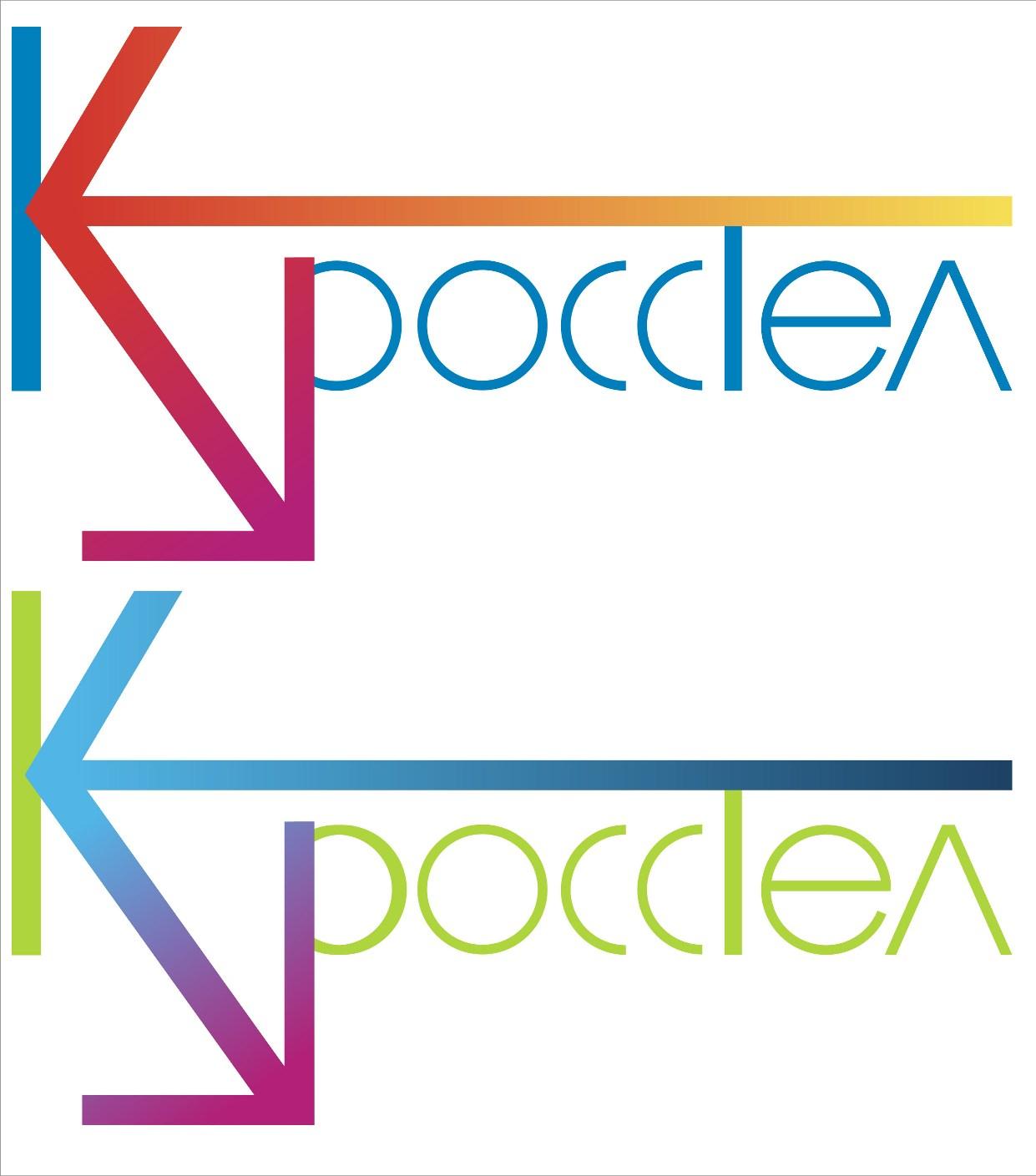 Логотип для компании оператора связи фото f_4ed3e096a618e.jpg