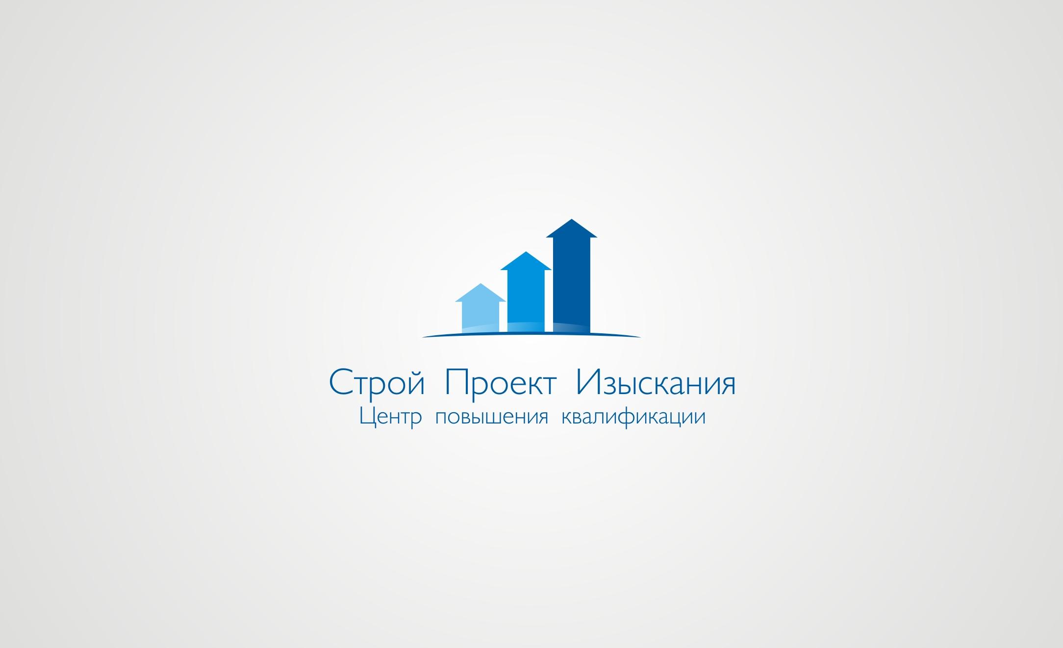 Разработка логотипа  фото f_4f323aa39c10c.jpg