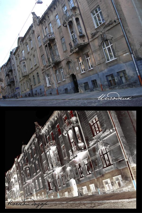 Здание «Ночного Дозора» во Львове