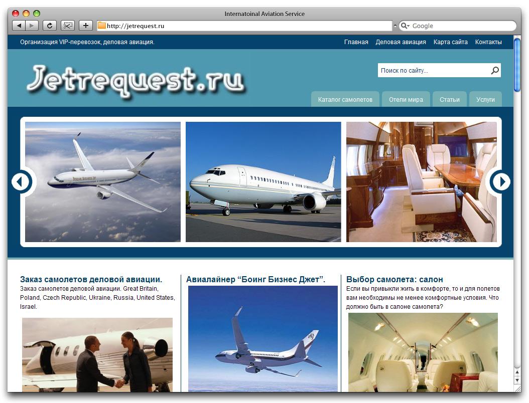 jetrequest.ru — настройка wp