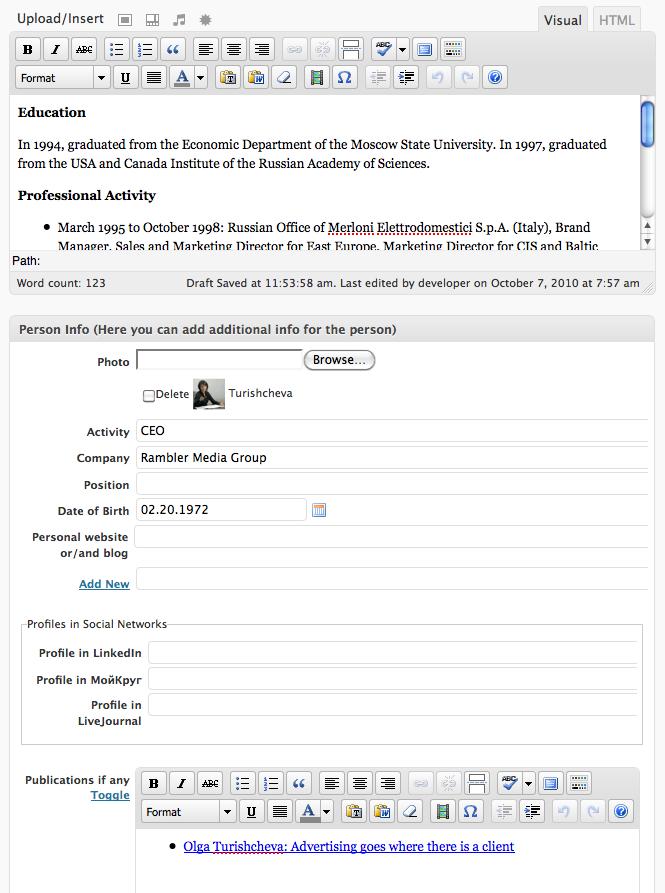 Доп. панель в Wordpress