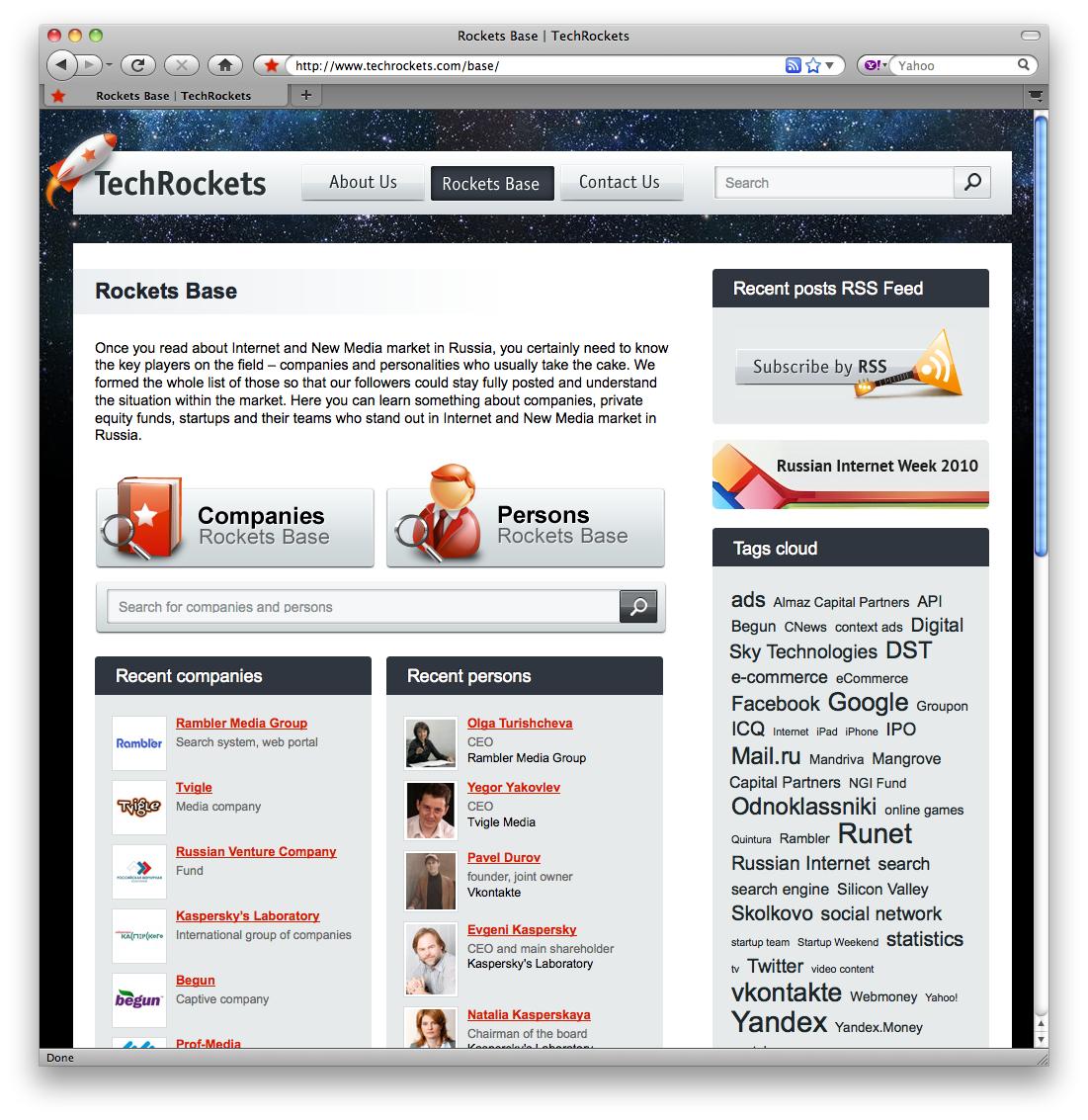TechRосkets, База Персон и Компаний