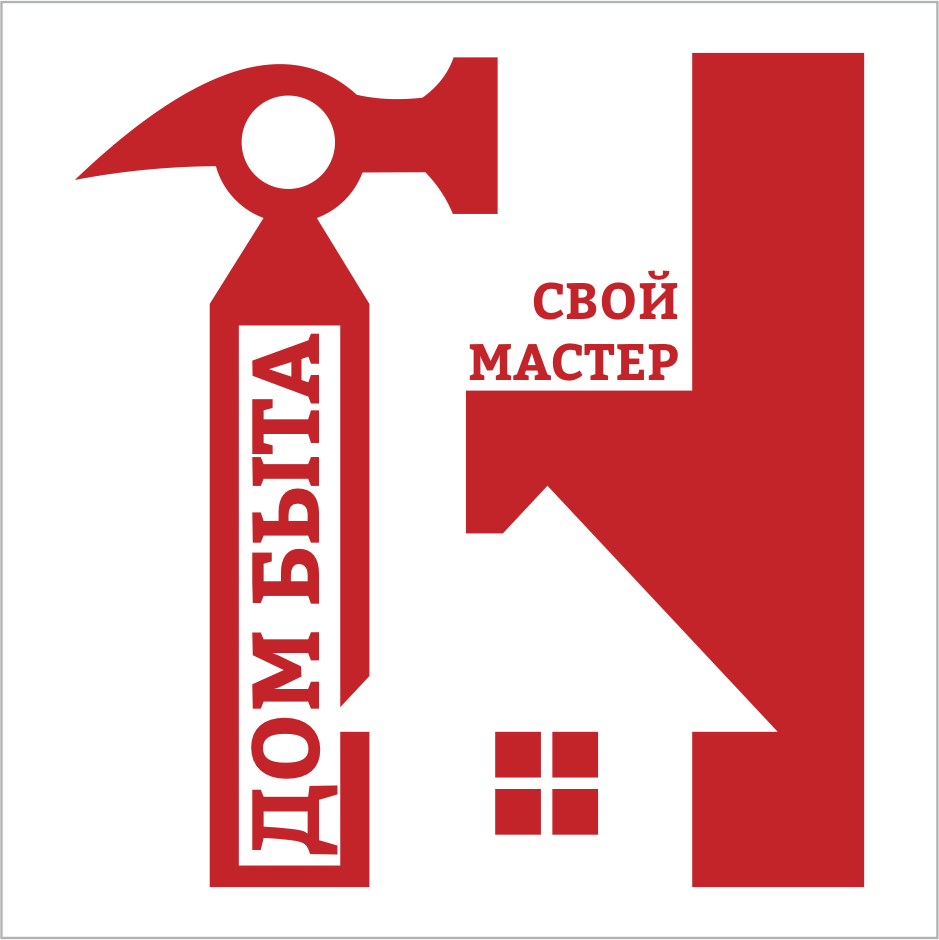 Логотип для сетевого ДОМ БЫТА фото f_8635d7891ec5bd47.png