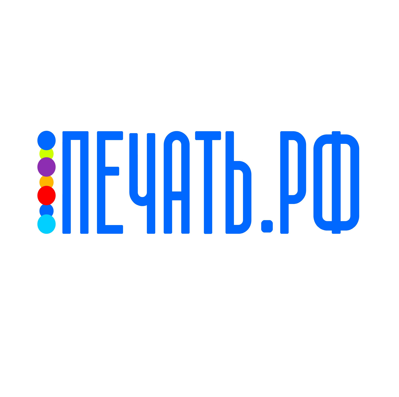 Логотип для веб-сервиса интерьерной печати и оперативной пол фото f_2255d29ac6b27d3a.jpg