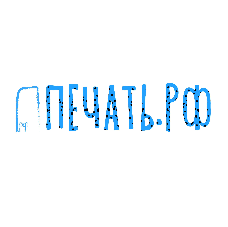 Логотип для веб-сервиса интерьерной печати и оперативной пол фото f_5995d29ac6ecad6e.jpg