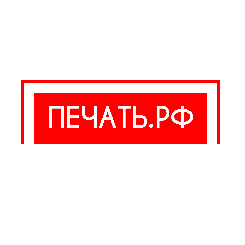 Логотип для веб-сервиса интерьерной печати и оперативной пол фото f_7295d29ac629a63f.jpg