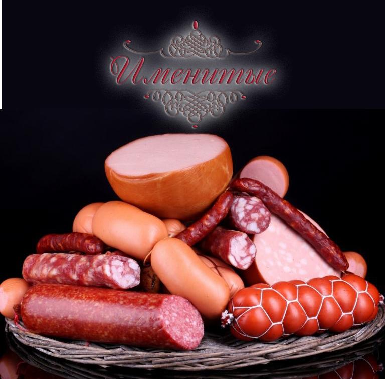 Логотип и фирменный стиль продуктов питания фото f_1845bbaef42db69a.jpg