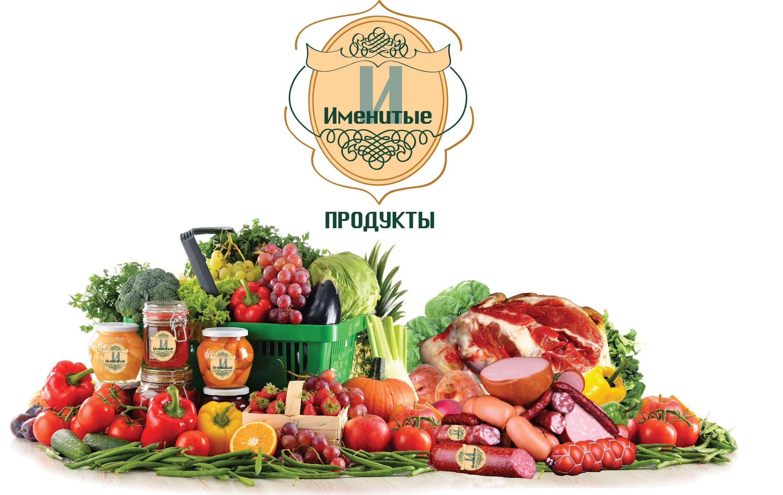 Логотип и фирменный стиль продуктов питания фото f_3115bbb0f746d183.jpg