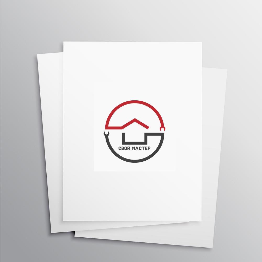 Логотип для сетевого ДОМ БЫТА фото f_5665d7b5fe7adb4e.png