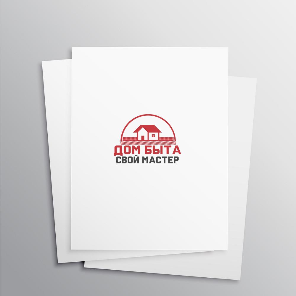 Логотип для сетевого ДОМ БЫТА фото f_9855d7a7db4a4234.png