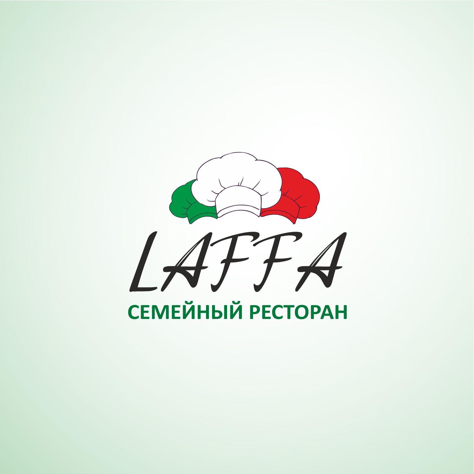 Нужно нарисовать логотип для семейного итальянского ресторан фото f_199554b6851d7d47.jpg