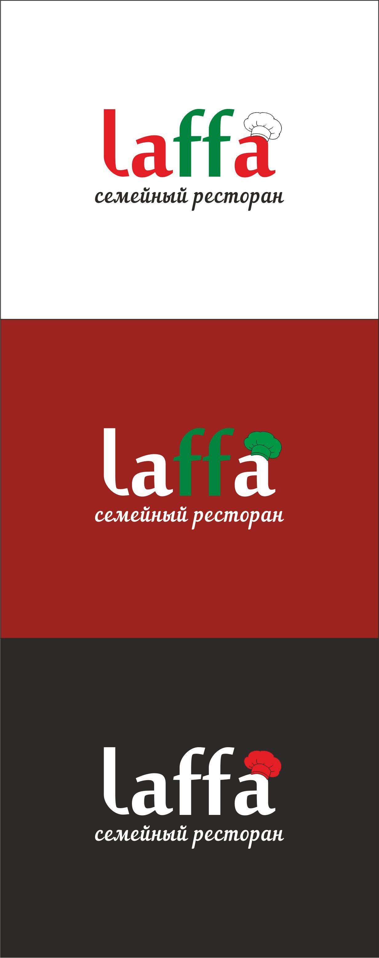 Нужно нарисовать логотип для семейного итальянского ресторан фото f_764554b684e691ec.jpg