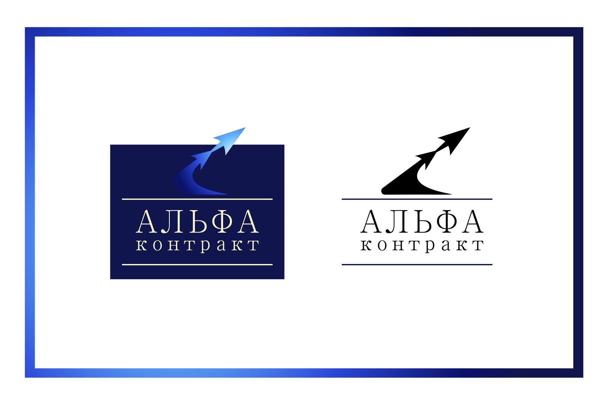 Дизайнер для разработки логотипа компании фото f_1885bf729ef7a18b.jpg