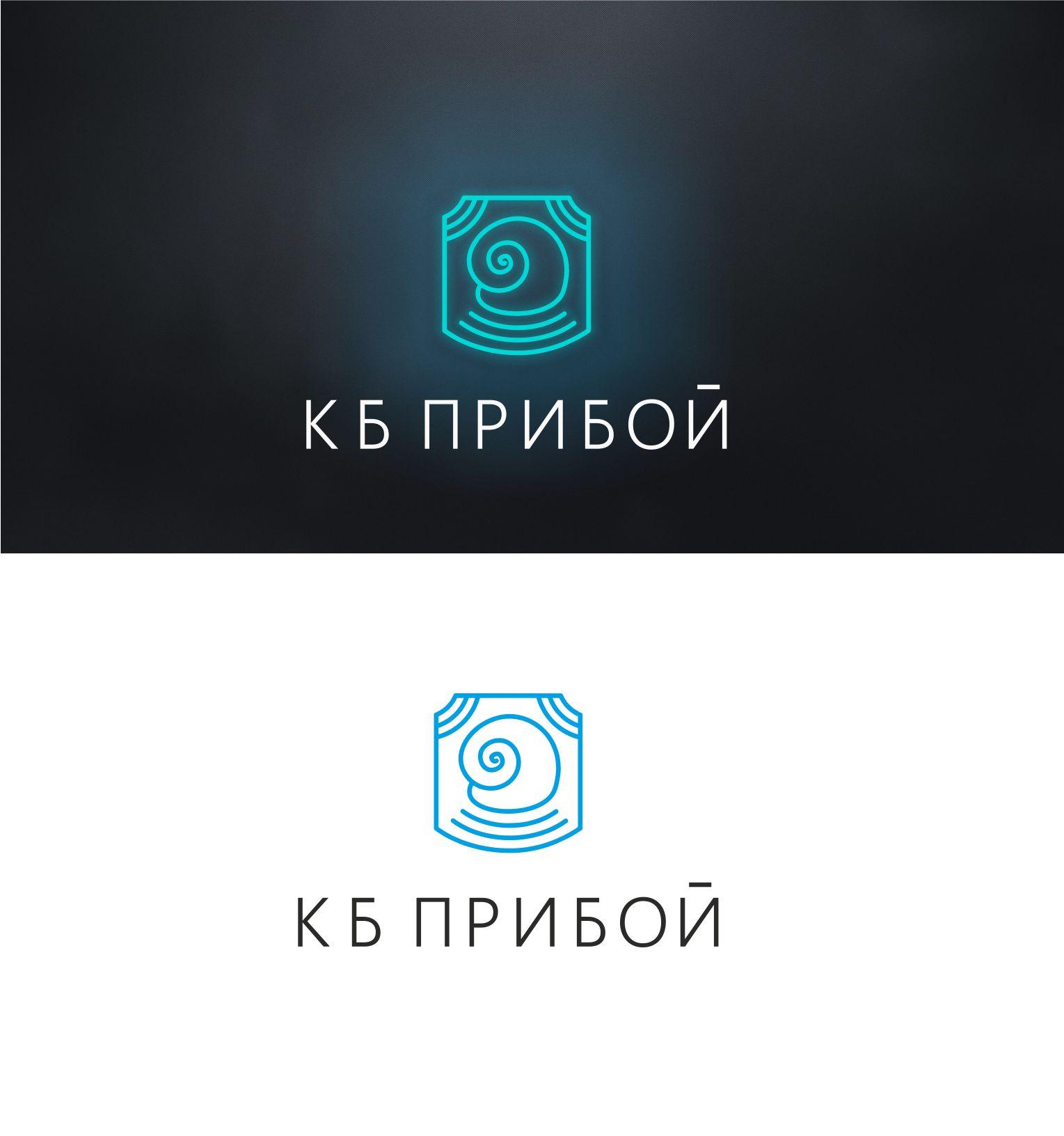 Разработка логотипа и фирменного стиля для КБ Прибой фото f_3905b297bb493b81.jpg