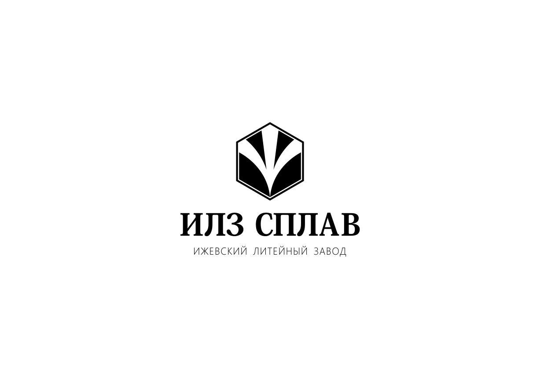 Разработать логотип для литейного завода фото f_4415b01ac5c5c296.jpg