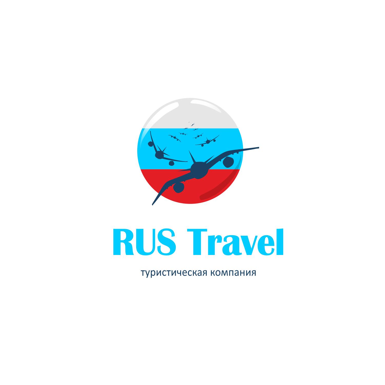 Разработка логотипа фото f_8425b40a11e7df85.png
