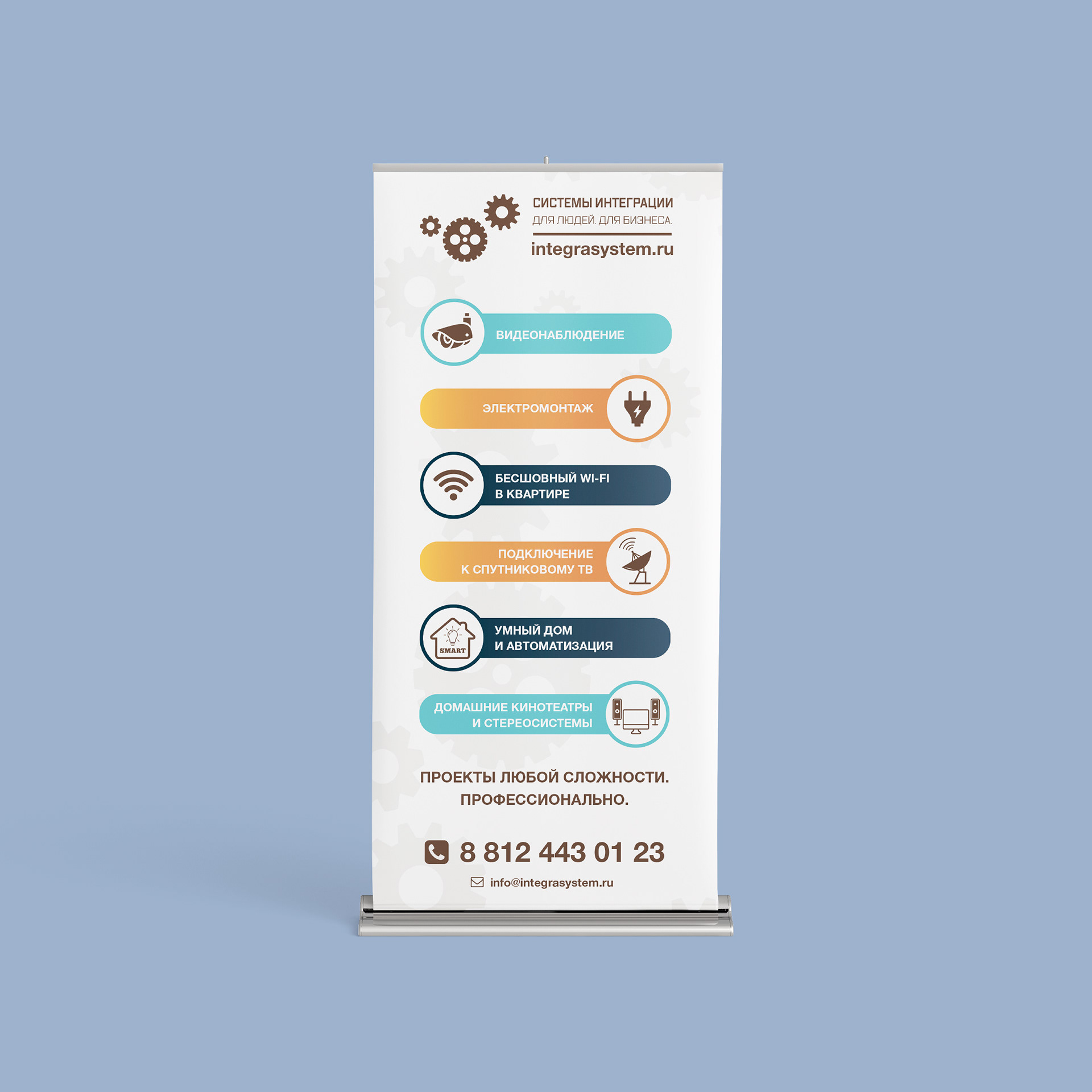Roll-up and flyer A5/