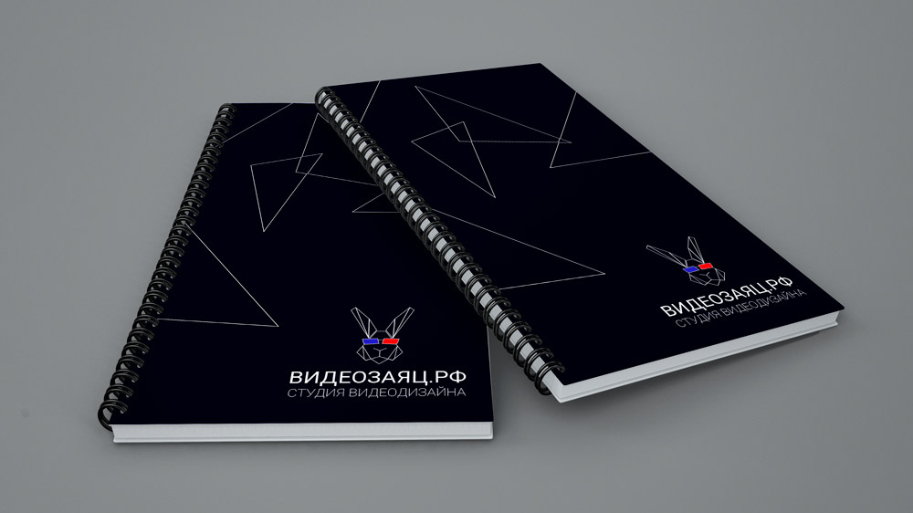 Logo and pattern for video design studio.