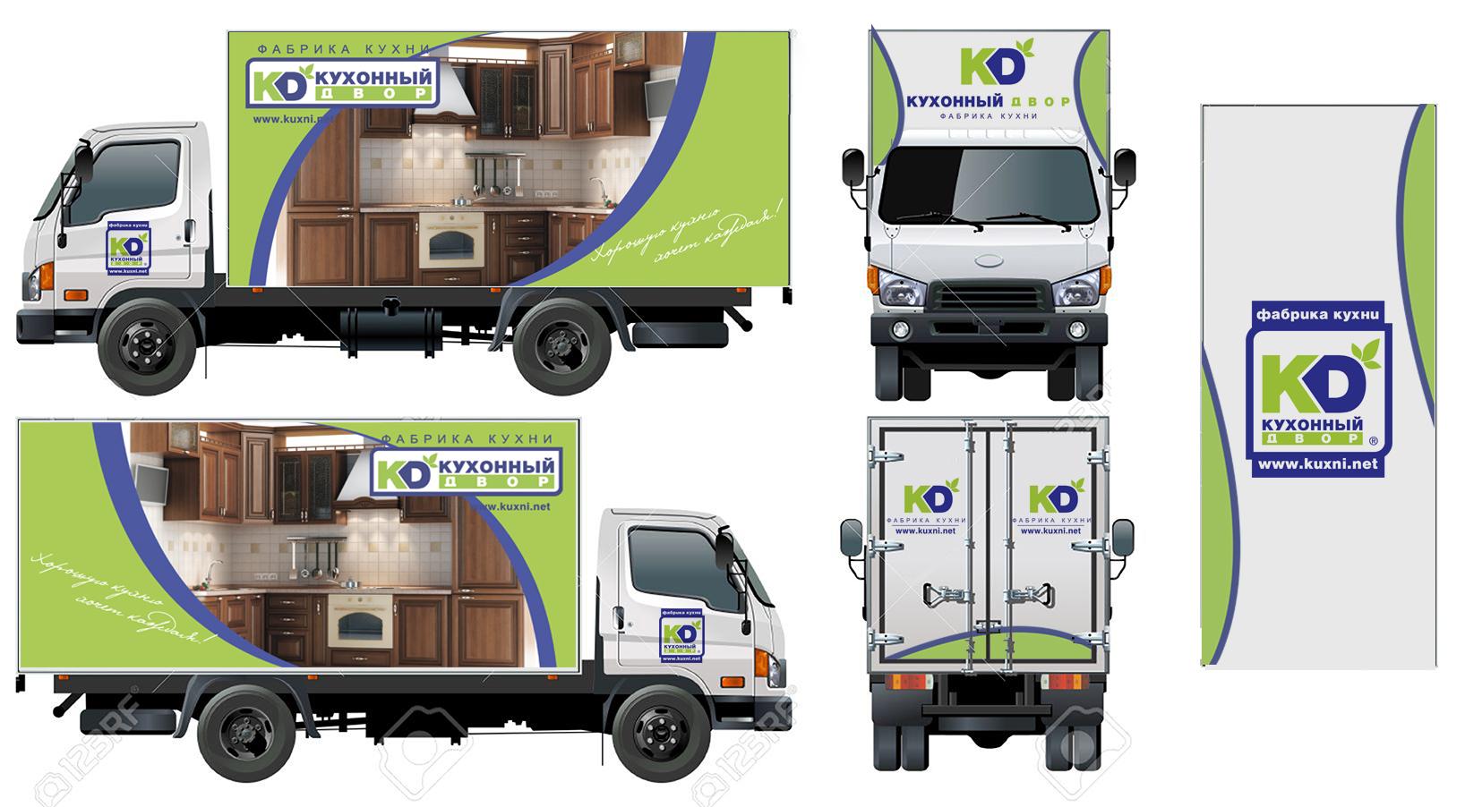 """Брендирование грузового авто для компании """"Кухонный двор"""" фото f_11859c63345ed32c.jpg"""