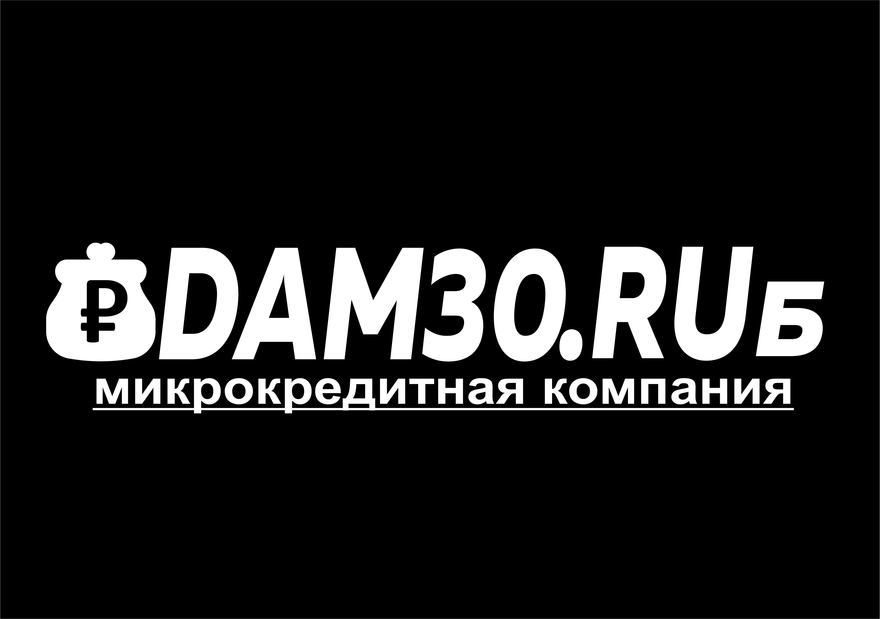 Логотип для микрокредитной, микрофинансовой компании фото f_0855a31283398185.jpg