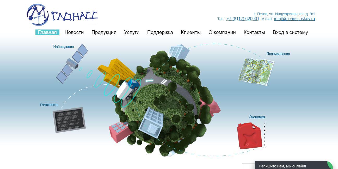 Разработка логотипа фото f_0945977af8d459c2.jpg