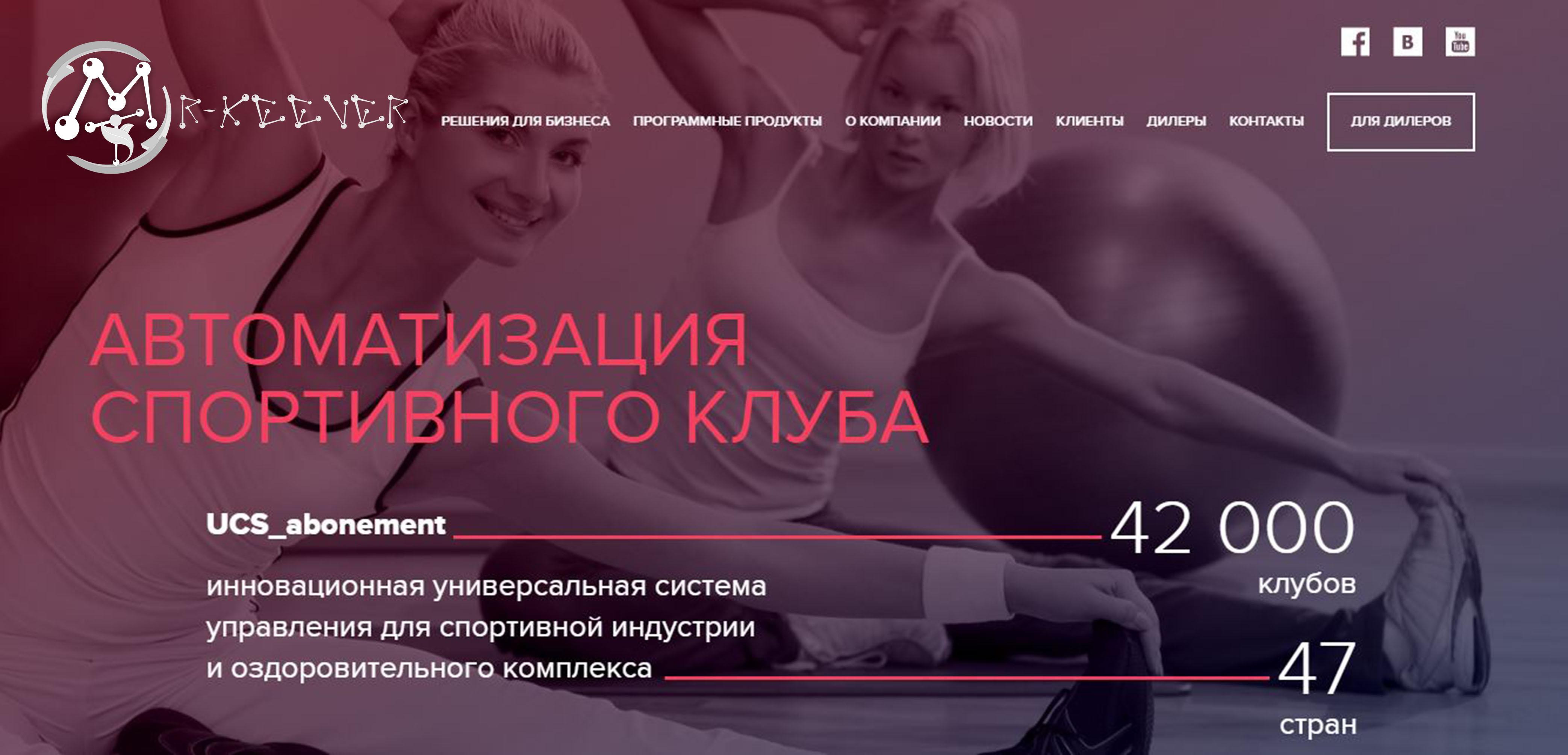 Разработка логотипа фото f_1905977af7115432.jpg