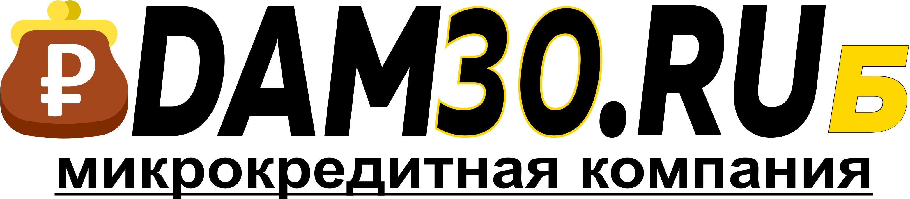 Логотип для микрокредитной, микрофинансовой компании фото f_3995a3128284b7ed.jpg