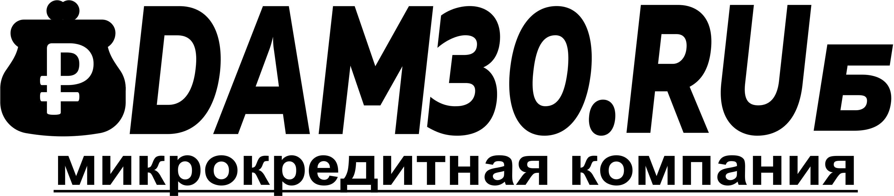 Логотип для микрокредитной, микрофинансовой компании фото f_5405a3128390deaa.jpg