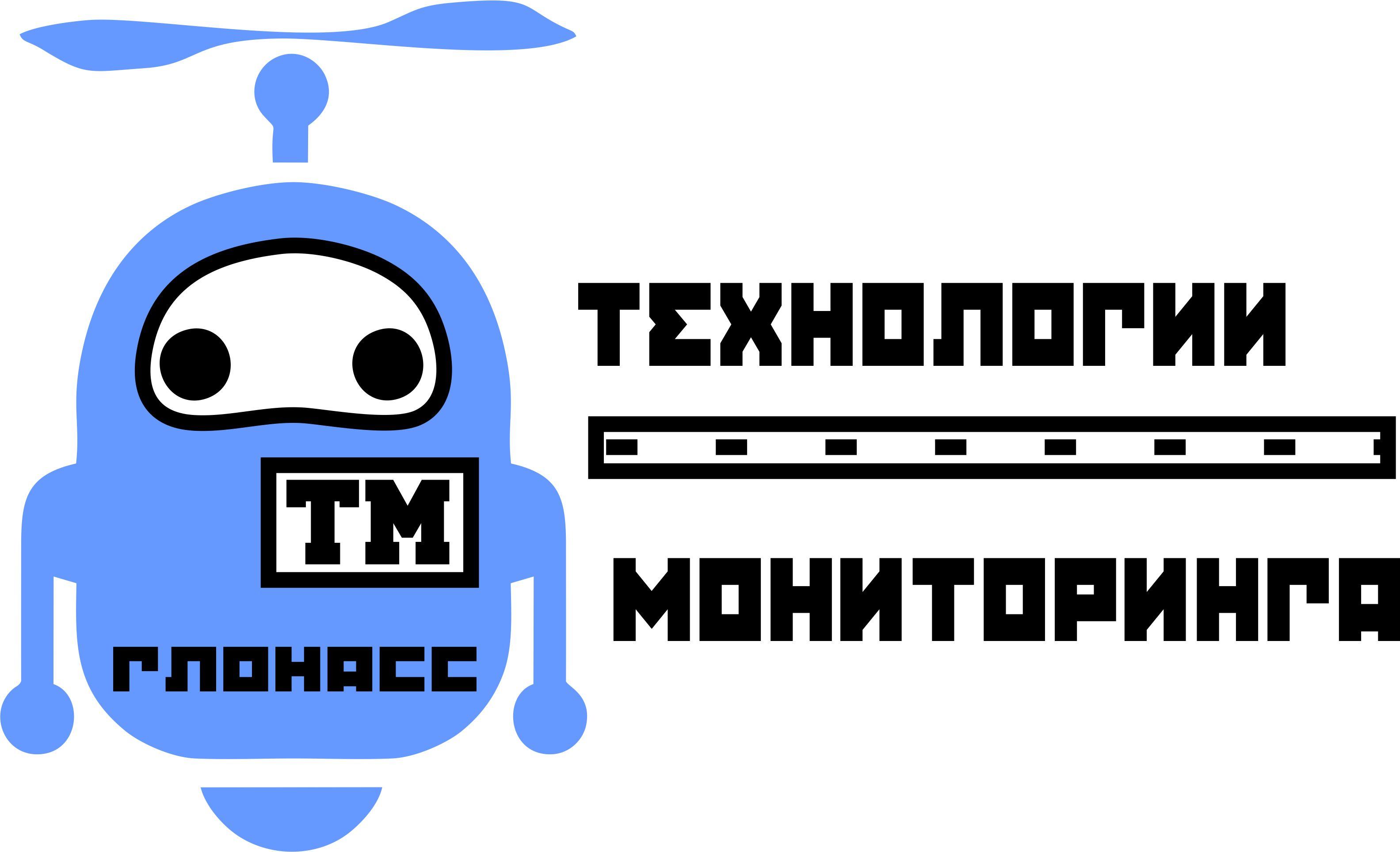 Разработка логотипа фото f_541597b541aab1b2.jpg