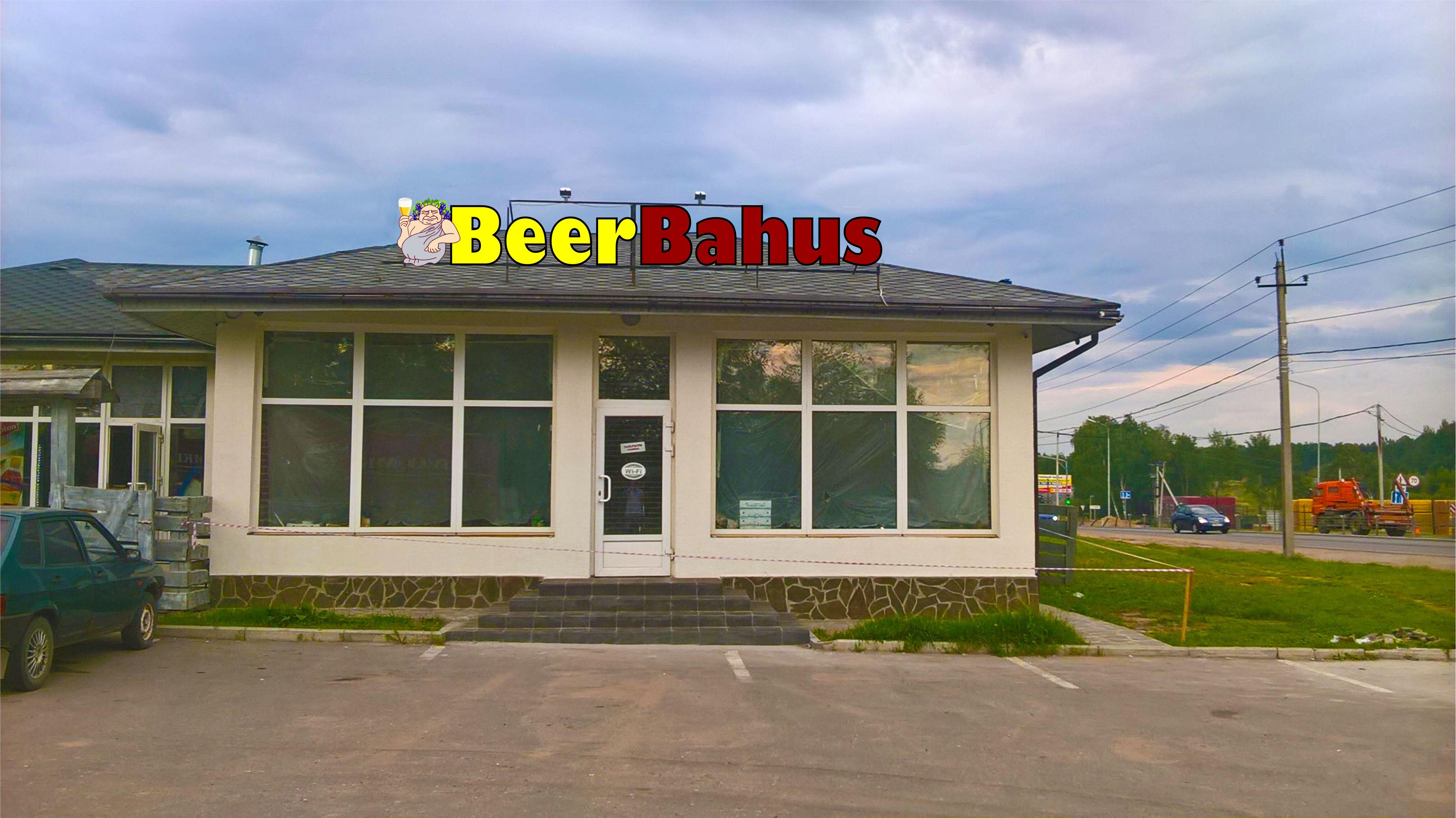 Название/вывеска на магазин пивоварни фото f_607597e11e39f3d1.jpg