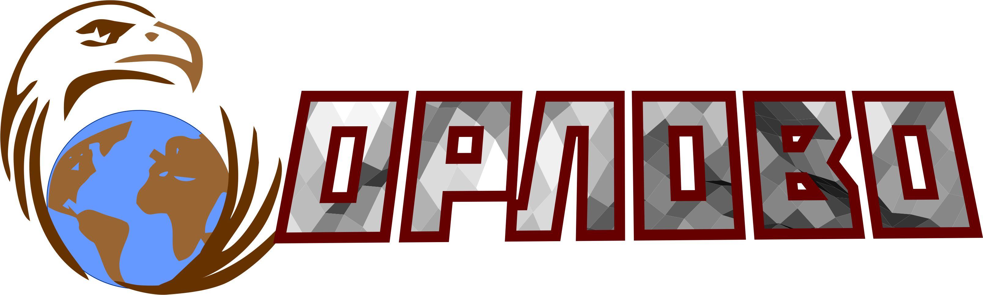 Разработка логотипа для Торгово-развлекательного комплекса фото f_7265969b1365371b.jpg