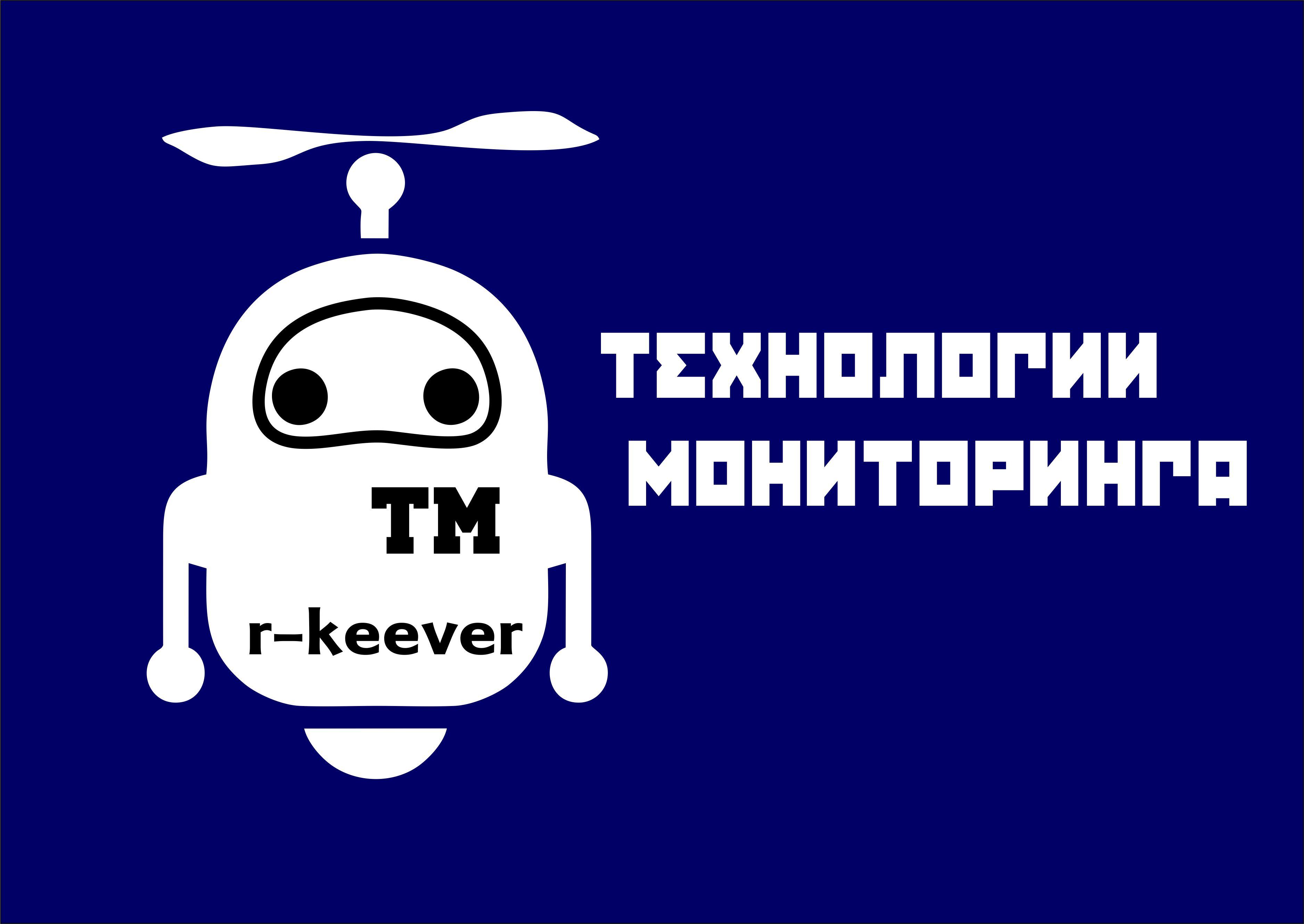 Разработка логотипа фото f_917597b53ea1d09b.jpg