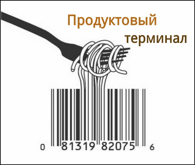 Логотип для сети продуктовых магазинов фото f_30956f97101e3575.jpg