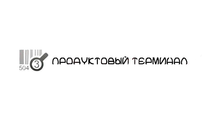 Логотип для сети продуктовых магазинов фото f_91356f9710d37c02.jpg