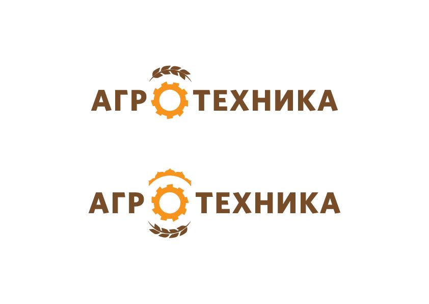 Разработка логотипа для компании Агротехника фото f_6235c066aa780055.png