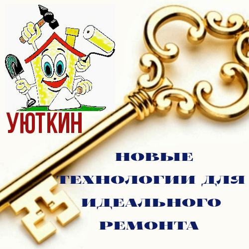 Создание логотипа и стиля сайта фото f_3445c620dae3dc14.png