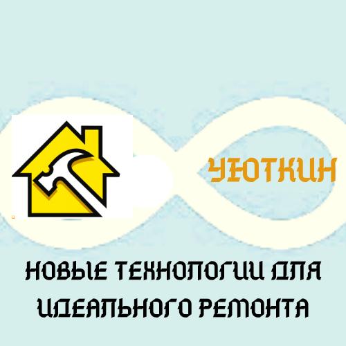 Создание логотипа и стиля сайта фото f_3825c620df80534f.png